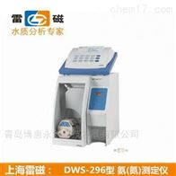 GT-30上海雷磁超纯水系统GT-30