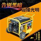 5KW单相汽油发电机参数