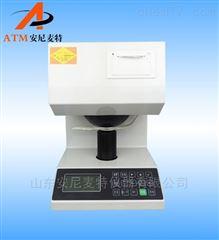 AT-BD-2AT-BD-2白度颜色测试仪