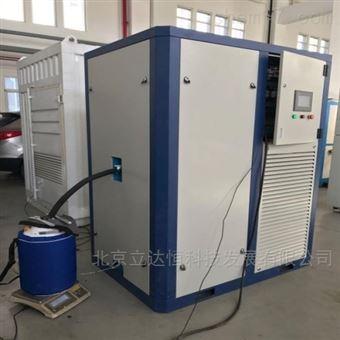 LDH小型實驗室液氮設備