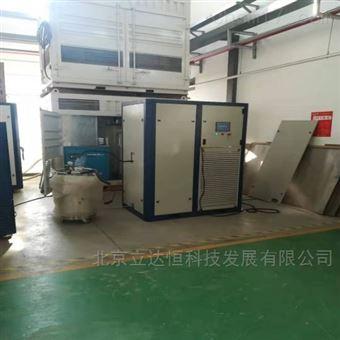 實驗室液氮機液氮發生器30L