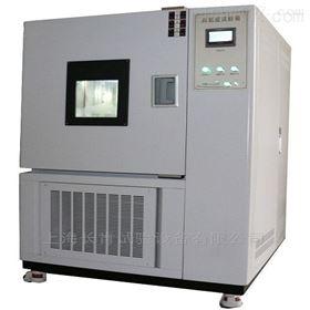 定制型环境腐蚀老化盐实验设备室