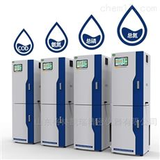 总氮水质在线自动监测仪