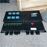 FXM三防照明配电箱