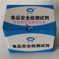 DW-SJ-FMSD蜂蜜酸度速测试剂盒
