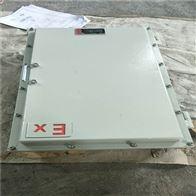 304不锈钢IICT4防爆接线箱可定做