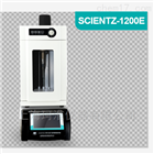 scientz-1200E智能型超声波细胞粉碎机