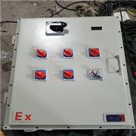 钢板焊接防爆配电箱生产厂家