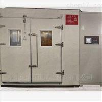 杭州奥博可程式高低温试验箱厂家