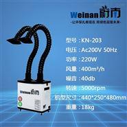 激光除尘除烟焊锡设备 激光打标除味除烟器