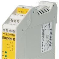 ESM-BA201P德国EUCHNERN安士能继电器