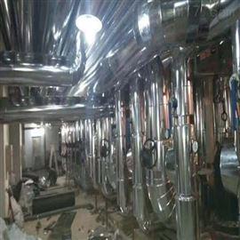 金华空调管道保温施工方法讲解
