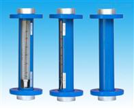 G10-15F玻璃转子流量计