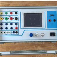 三相继电保护、继保护精诚测试仪