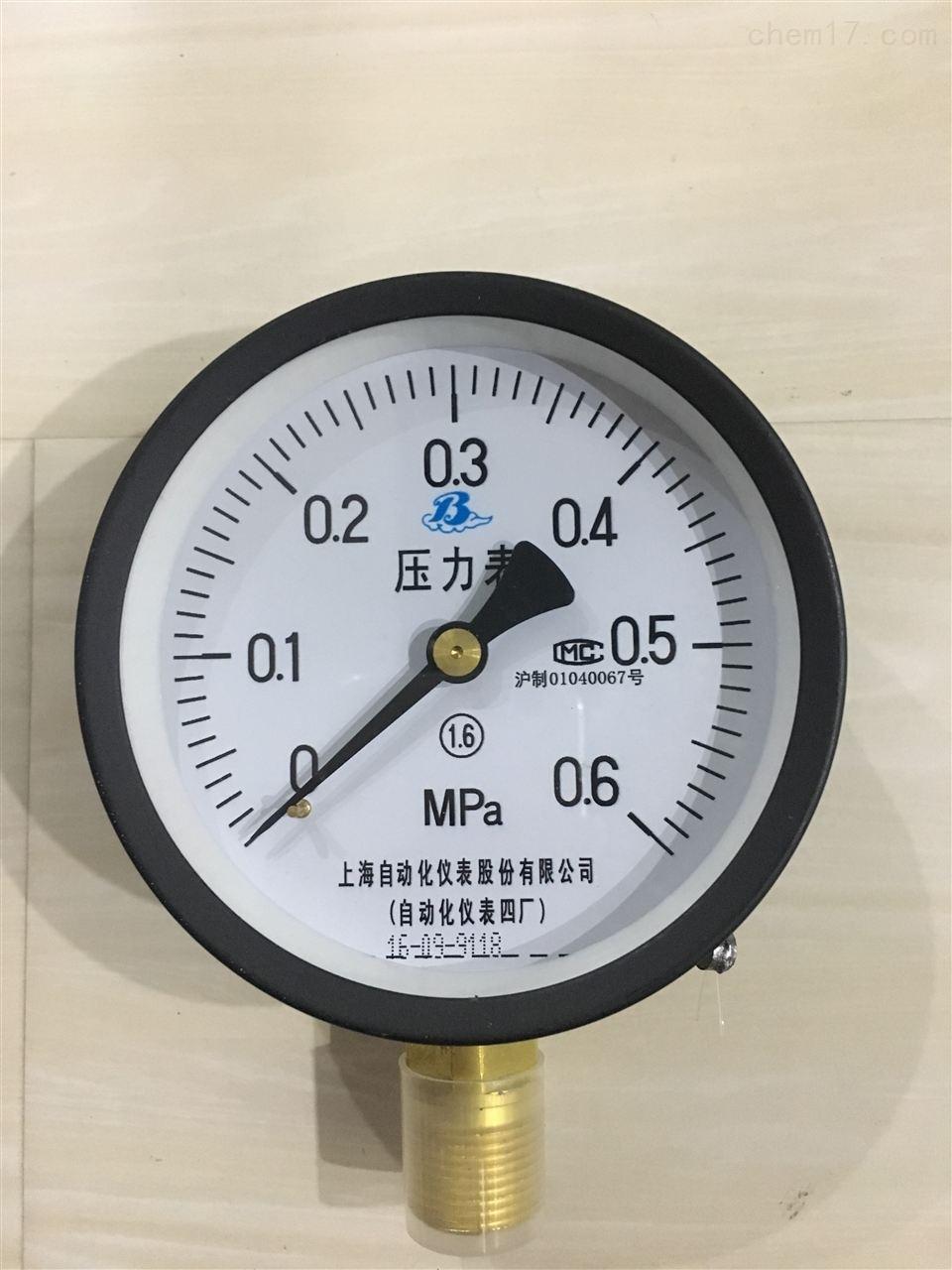 Y-40B-F不锈钢压力表