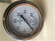 不锈钢压力表 Y-153B 上海自动化仪表四厂