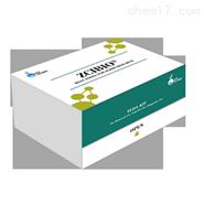 辅酶ⅠNAD(H)含量检测试剂盒