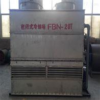 50 100 150 200 250 300 吨北京市闭式冷却塔生产厂家