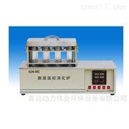 環保用數顯溫控消化爐