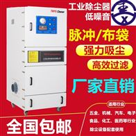 MCJC-7500石墨粉尘除尘器