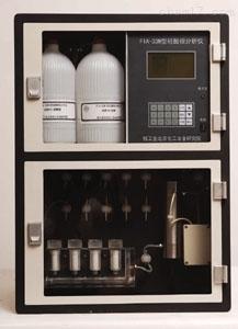 在线联氨检测仪  厂家