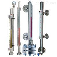 UHC系列磁性浮子式液位计