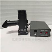 PL-X300D-模拟太阳光氙灯光源