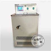 DC-1020低溫恒溫水槽