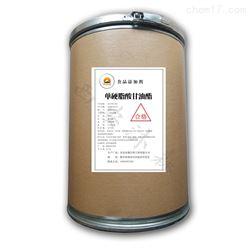 食品级分子蒸馏单甘脂生产厂家