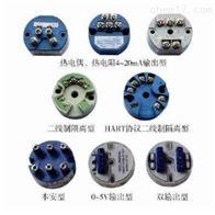 SBW系列热电偶、热电阻温度变送器,SBW系列