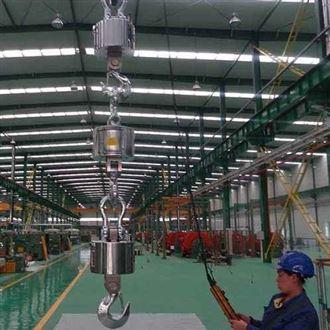 OCS-5/10/15/20/30/50噸江陰吊鉤秤、電子吊磅、行車秤