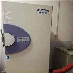 100L出售多台二手-86度超低温冰箱