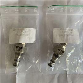 SC925EUM-2和气生大财ACE减震器GS-22-150-BB-1000N