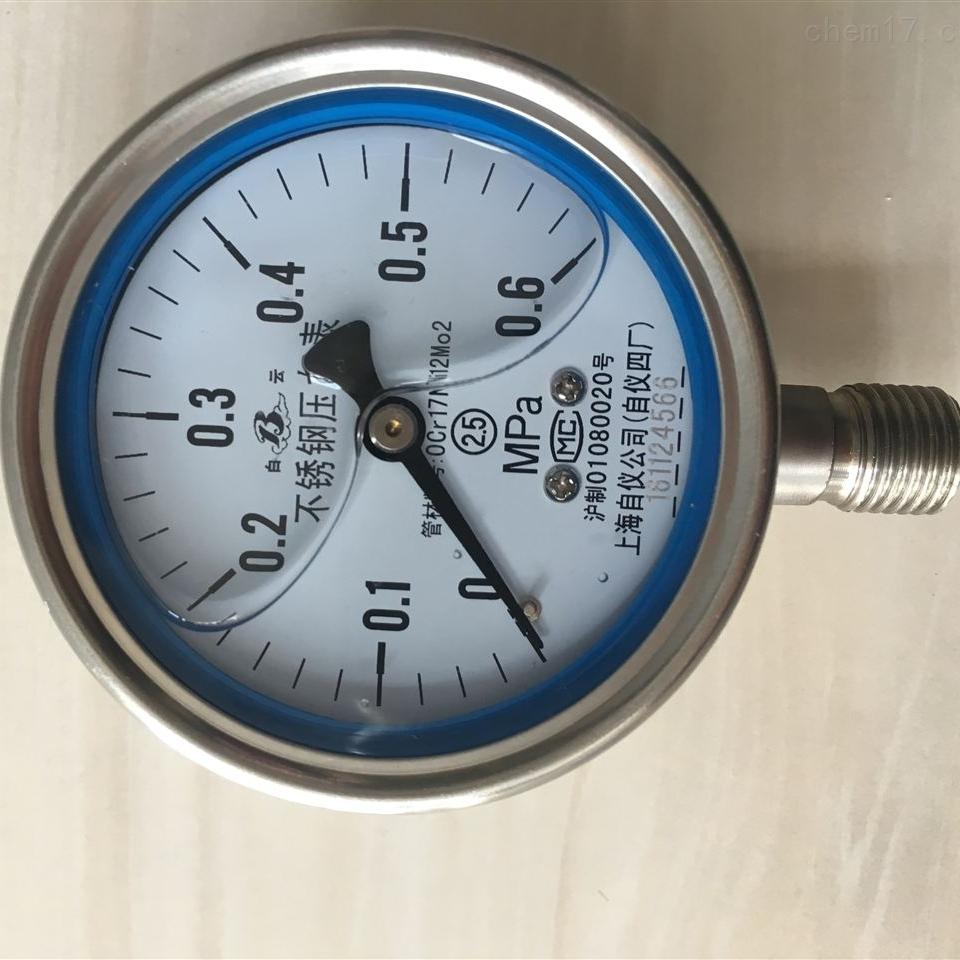 Y-150BF/Z/ML系列隔膜压力表