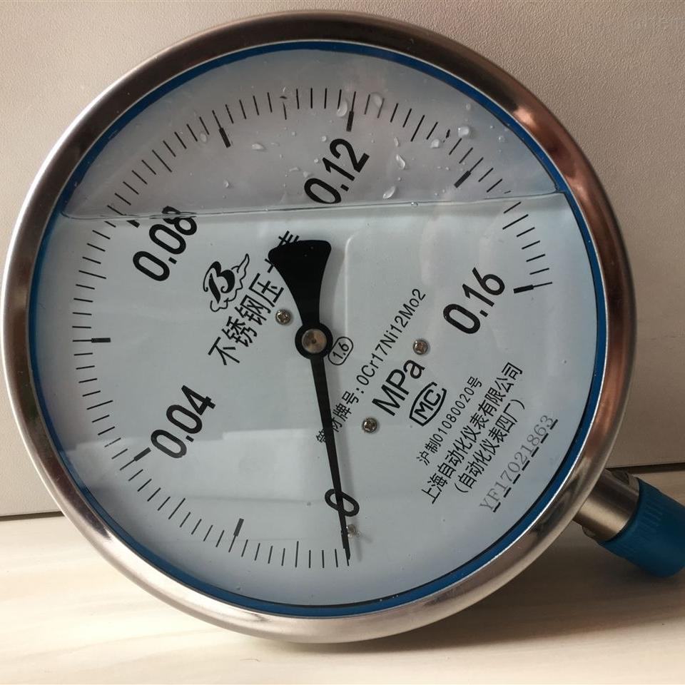 YN-60Z轴向无前边耐震压力表
