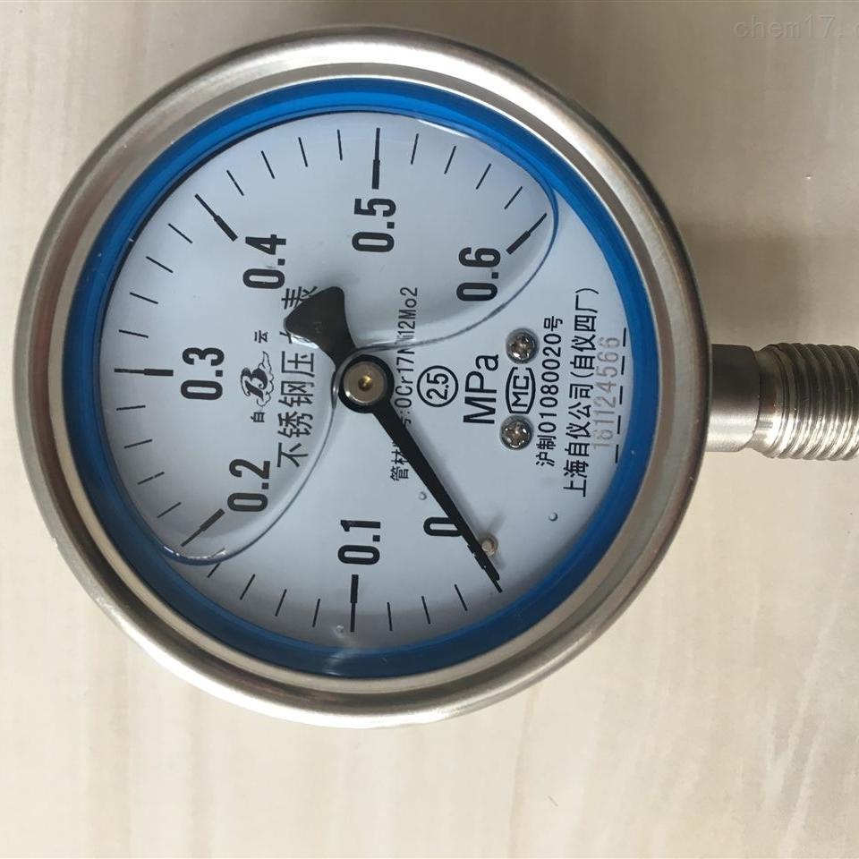 不锈钢耐震压力表Y-103