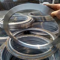 法兰厂家碳钢法兰盘毛坯钢板冲压法兰件