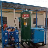 干燥空氣發生機器2立方米