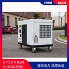 35KW静音柴油发电机厂家定制