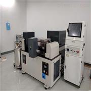 HFM-1W多工况卧式变角度摩擦磨损试验机