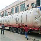 40吨盐酸罐工厂