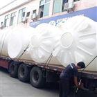 8吨PAM储罐