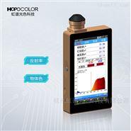 分光测色物体色分析反射率仪