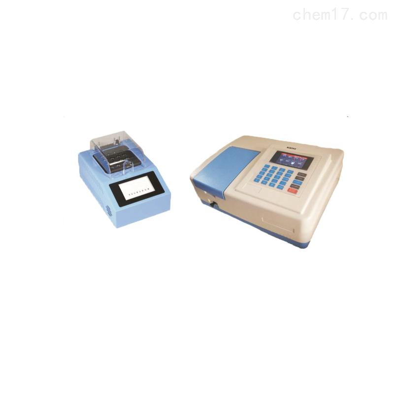 多参数水质分析仪 COD 氨氮 总磷 总氮
