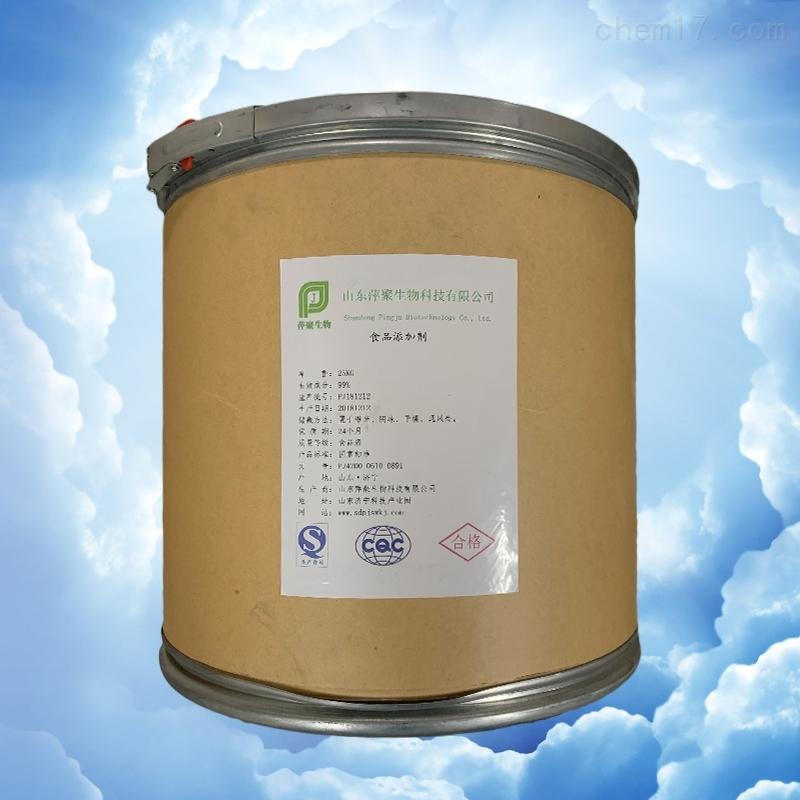 河北吡啶甲酸铬生产厂家
