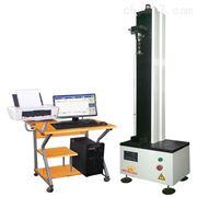 HDW-5型微机控制电子拉力试验机