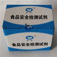 液态奶中亚硝酸盐速测试剂