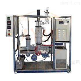重庆实验分子蒸馏器AYAN-B60薄膜刮板蒸发器