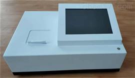 LB-4102触摸彩屏红外分光测油仪
