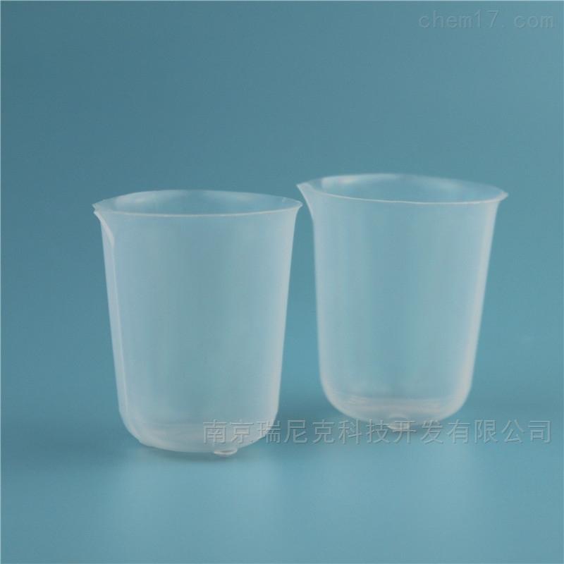 FEP聚全氟乙丙烯烧杯 特氟龙烧杯 F46烧杯